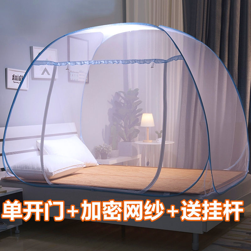 Outdoor Travel Mongolian Yurt Mosquito Net For Bed, Folding Single Door Adult Double Bed Canopy Netting Tent, moustiquaire