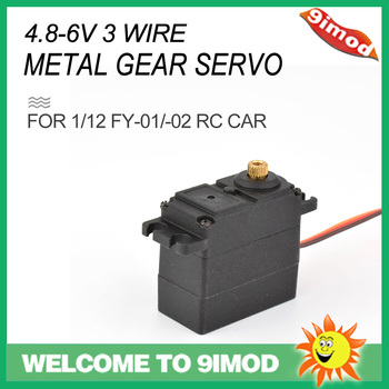 Metal gear servo 3 wire plug 1:12 Scale RC Hobby Grade Car FY-S3 Steer Servo for FY-01/FY-02/FY-03 RC Car брелок fy 5 5mm