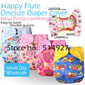 Happy flute onesize diaper cover,double leaking guards, waterproof and breathable,  fit 3-15kg,without inserts
