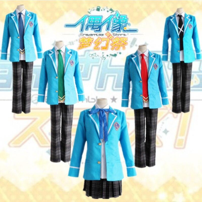 Ensemble Stars Trickstar Hokuto Hidaka Narukami Arashi Aoi Yuta Akehoshi Subaru Cosplay School Uniforms(Coat+Pants/Skirt+Tie)