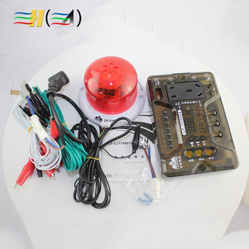 Genuine Super Sky Eye Electrical protection Game Machine Anti-theft device New type Anti-stealing