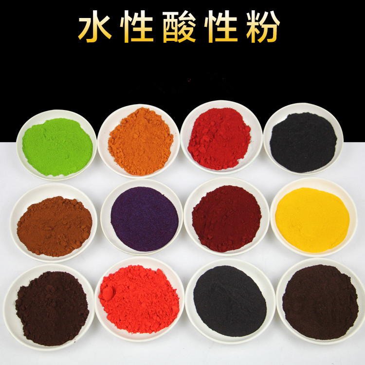 The company specializes in all types of water soluble dye powder ...