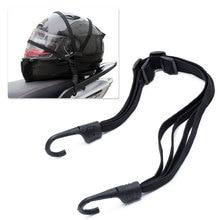 2 мотоцикла крючки прочность выдвижной крючки веревка для шлема топливный бак, багажник сетка банджи Шлем эластичный веревочный ремень сетчатый ремень