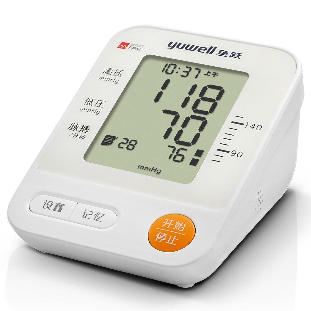 Yuwell YE670D bras tensiomètre numérique bras automatique sphygmomanomètre ménage rythme cardiaque dispositif de mesure d'impulsion