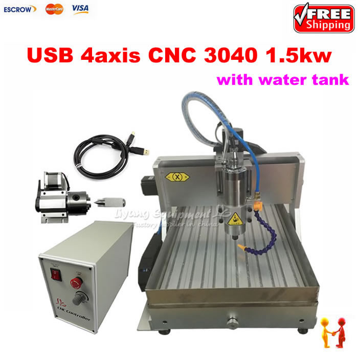 1500W cnc machine 4 axis cnc router 3040 with USB port water sink cnc cutting machine for metal wood stone