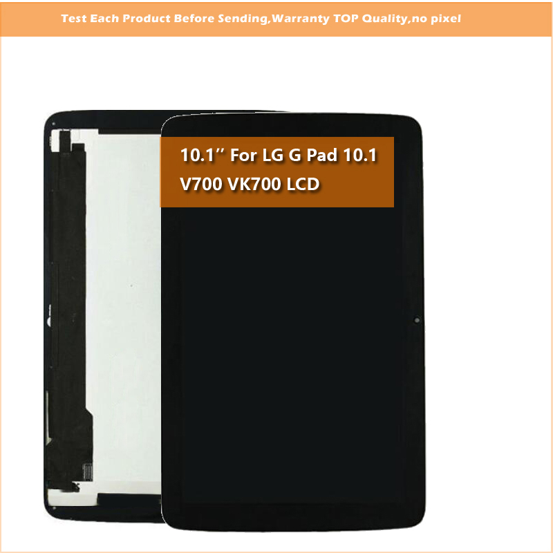 100 Test Good New For LG G Pad 10 1 V700 VK700 LCD Display Digitizer Touch