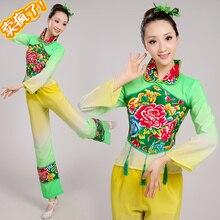Northeast yangko dance clothing printing fan women dance costumes new classical dance costume female Jasmine Flower Drum dress