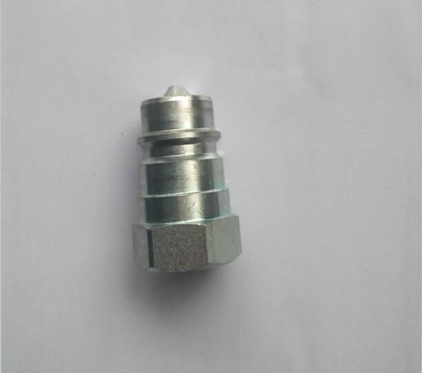 """1"""" ISO 7421 A series steel male hydraulic quick couplings hydraulic quick coupler"""