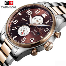 2016Carnival fashion automatic mechanical luxury brand watches military men's waterproof luminous full steel male watch relogio