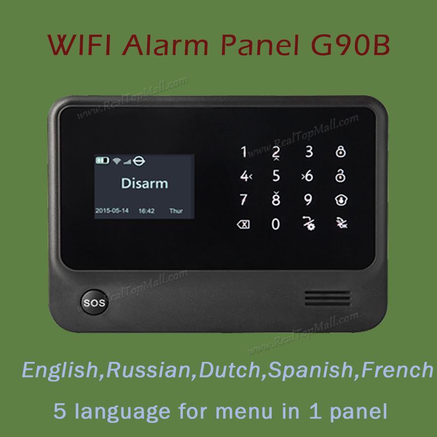 Wifi GSM Alarm Panel Alarm Main Unit Alarm Control Panel Pure Black Color Newest Version With Large Screen, 5 Language Optional