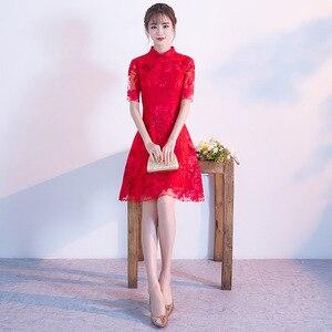 Image 4 - Đỏ Truyền Thống Trung Quốc Váy Cưới Cô Dâu Được Cải Thiện Nữ Thêu Hoa Sườn Xám Vestidos Trơn Qipao XS XXL