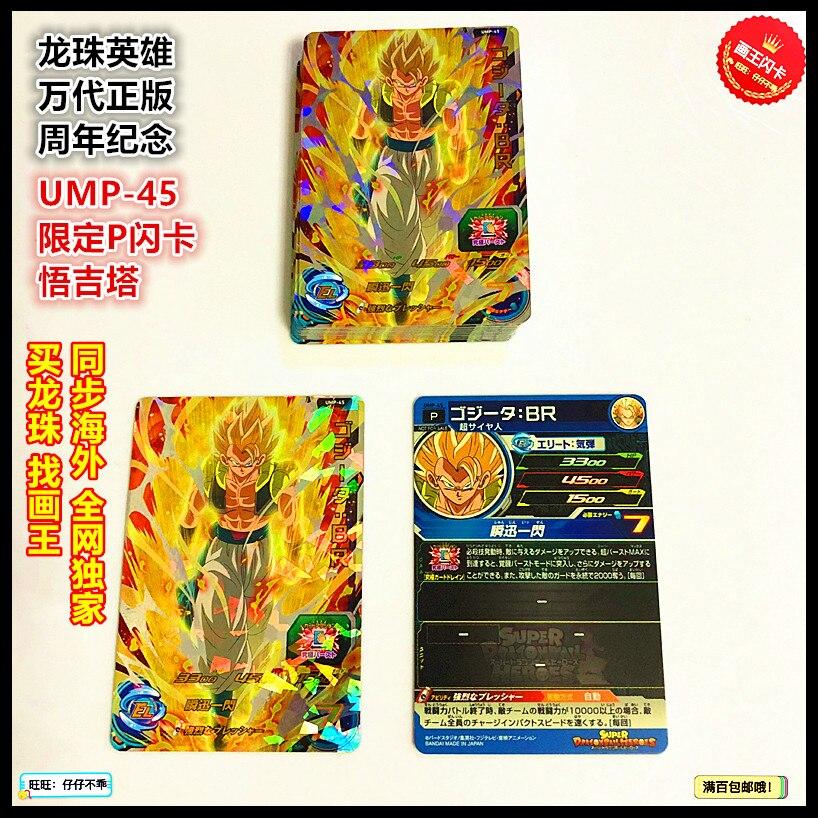 Japan Original Dragon Ball Hero Card UMP 45  Goku Toys Hobbies Collectibles Game Collection Anime Cards