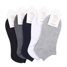 OUR MODE men summer thin cotton ankle socks for man brand business short socks male white casual boat socks 5pairs/lot