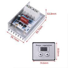 AC220V 10000 Вт Электрический регулятор высокой мощности SCR контроль скорости контроллер двигателя QJ888