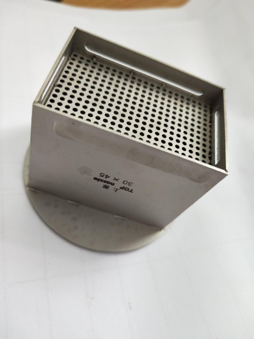 nozzle (2)