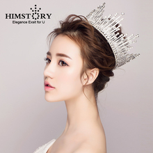 Himstory Oversize Full Circle Queen Hair Crown Bridal Baroque Vintage Wedding Pageant Hair Accessories Headpiece Jewelry цена 2017