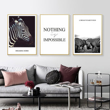 Zebra Canvas Painting Animals Pictures Wall Art Quote Poster Black And White Posters Prints Living Room Unframed
