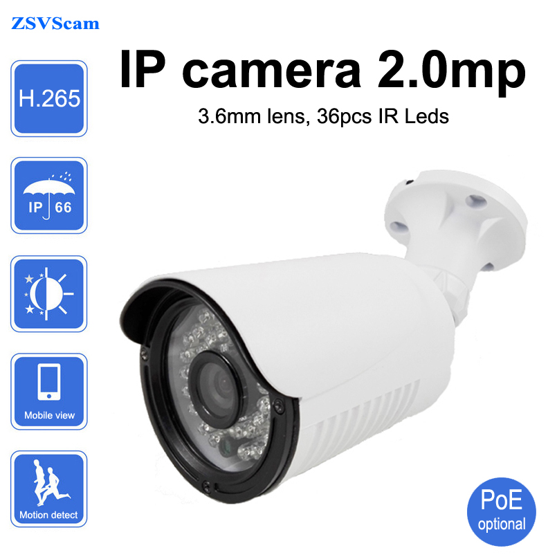 1080p h.265 outdoor security 2mp PoE ip camera infrared night vision p2p cloud onvif surveillance network video camera poe hd 960p onvif h 264 p2p onvif security monitoring network ip camera infrared night vision outdoor waterproof security