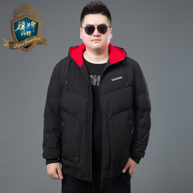 Brand Design 2018 Top Quality Warm Men's Warm Winter Jacket Windproof Casual Outerwear Thick Medium  Coat Men Parka Size 7XL