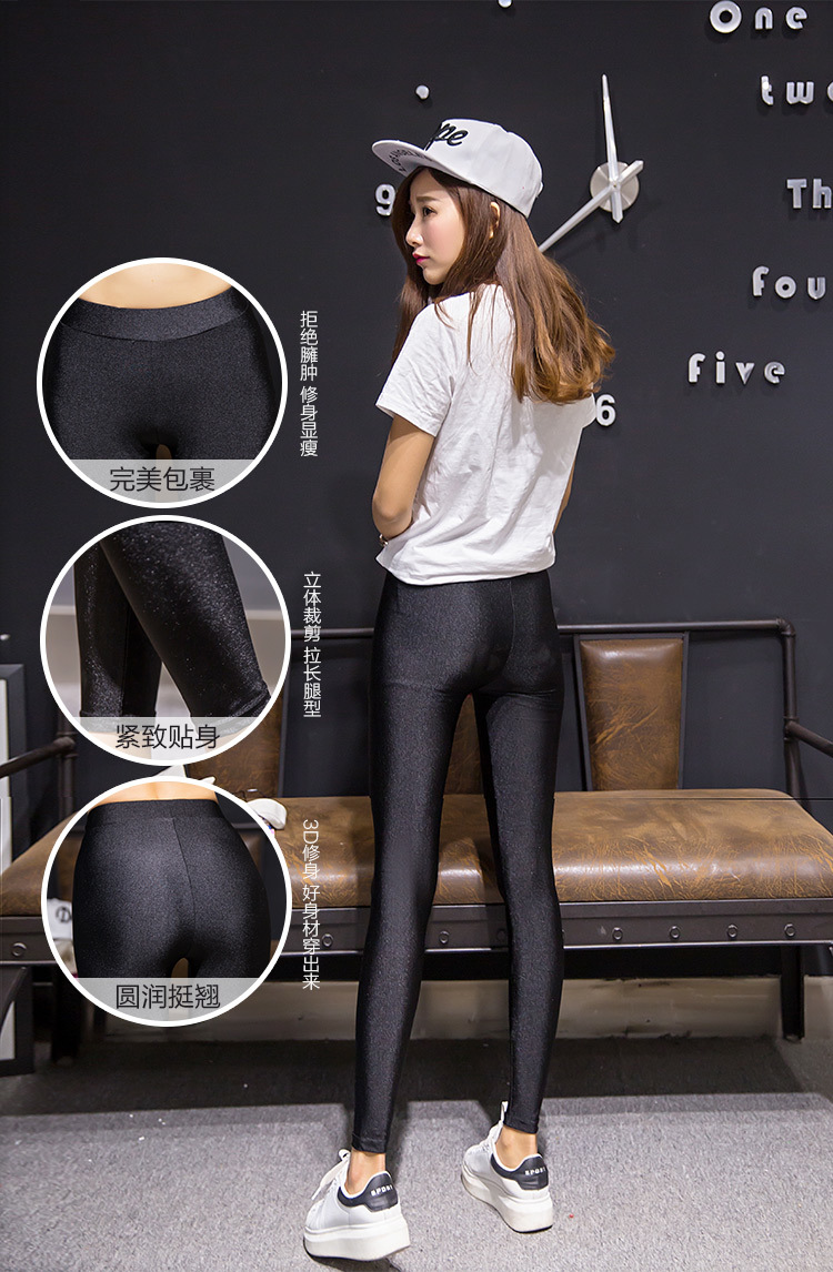 S-XXXL Plus Size Women Shiny Black Legging Autumn Ladies Push Up Slim Leggings High Waist Stretchy Soft Large Size Women Legging