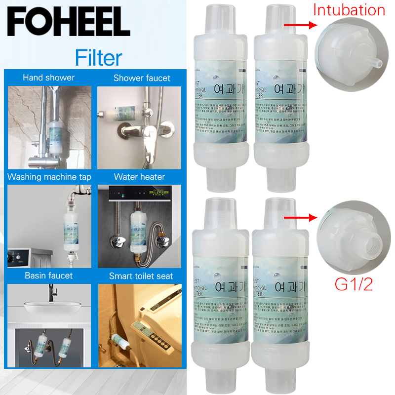 FOHEEL Water Filter For Smart Toilet Seat And Shower Faucet Buy 2 Get 1 Free