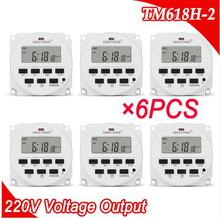 цена на 6PCS/Lot TM618H-2 220V AC Voltage Output Digital Time Relay 7 Days Weekly Programmable Timer Switch 220V for Lights Applications