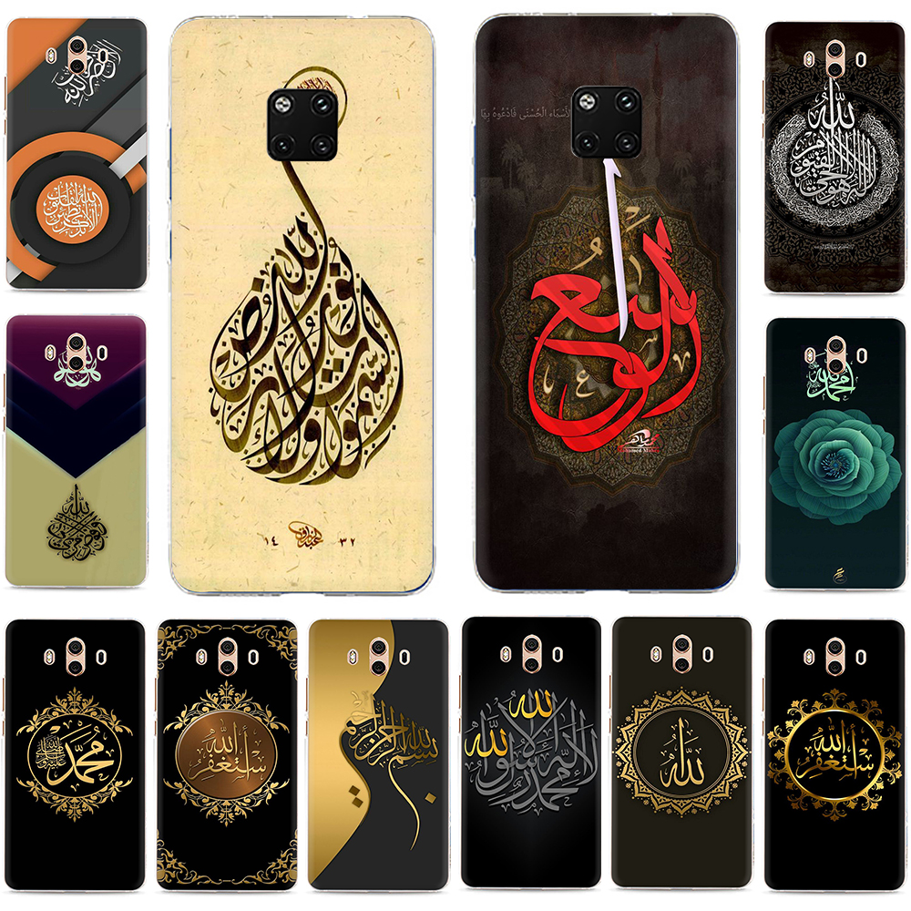Arabic Quran Islamic Hard Phone Cover Case For Huawei Y6 Y7 Prime Y5 Y9 2018 2017 Nova 2i 3 3i Mate 10 20 Pro Lite Waterproof Phone Bags & Cases Shock-Resistant And Antimagnetic Cellphones & Telecommunications