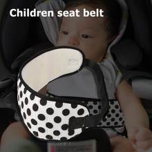 Baby Portable Seat Belts Kids Chair Safety Belt Adjustable Toddler Car Styling Drop Ship Automobiles Interior Accessories Hot(China)