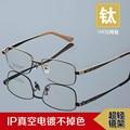 2016 novo 100% homens de Metal Óculos FULL frame óculos de Titânio puro Óculos de miopia Armações de óculos de Prescrição Óptica frete grátis 1401