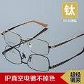 2016 nuevo 100% pure Titanium Del Metal de los hombres Gafas de miopía fotograma COMPLETO Vidrios Ópticos Con Receta Marcos de Anteojos envío gratis 1401