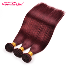 #99J Straight Human Hair Extensions 3 Bundles Deal Brazilian Hair Weave Bundles 300g Non Remy Wonder Girl