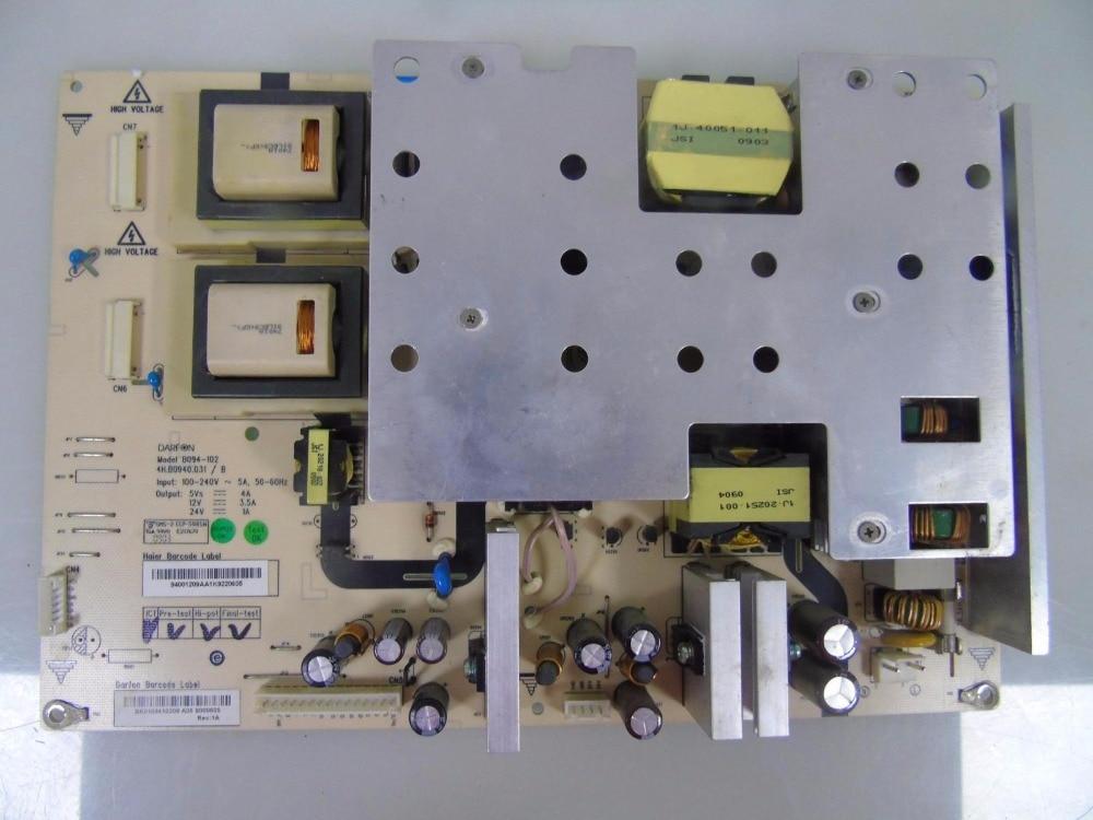 B094-102 4H.B0940.031 Good Working Tested массажер нозоми мн 102