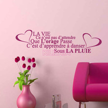 Stickers French Citation de la vie Vinyl Wall Decals Sticker Art Wallpaper for Living Room Home Decor House Decoration Poster
