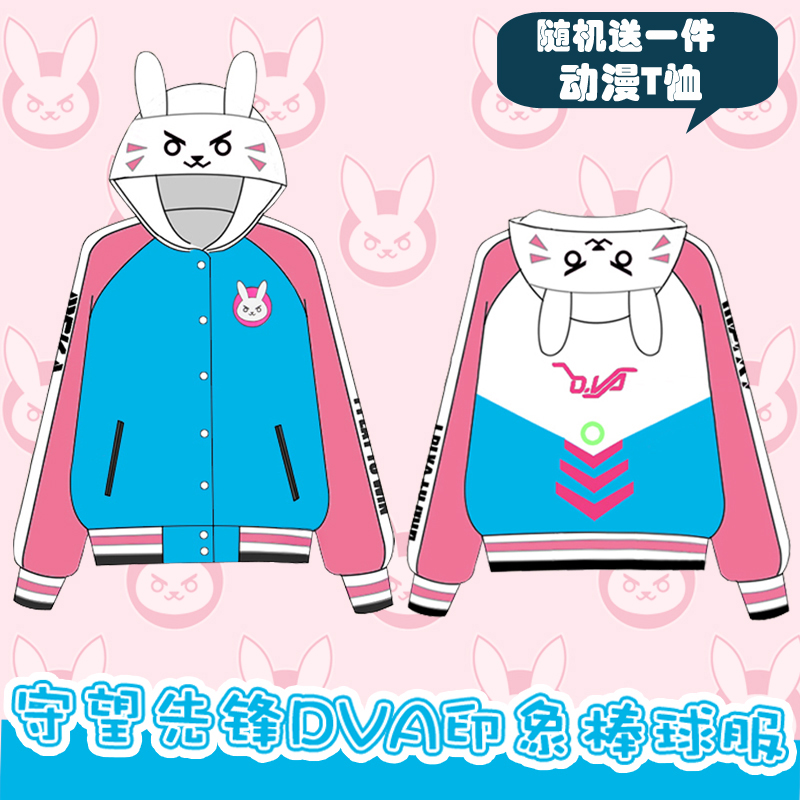 OW Coat D VA Winter coat hoodie coat cosplay coat cute costume suit 1