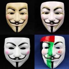 1 шт. вечерние маски V для вендетты маска анонима Гая Фокса необычный аксессуар для костюма для взрослых вечерние маскарадные маски на Хэллоуин