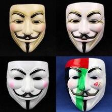 1 pièces masques de fête V pour Vendetta masque anonyme Guy Fawkes fantaisie adulte déguisement accessoire fête Cosplay Halloween masques