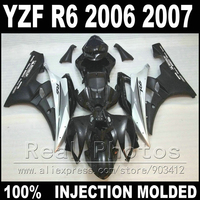 NEW plastic parts for YAMAHA R6 fairing kit 06 07 Injection molding grey matte black 2006 2007 YZF R6 fairings