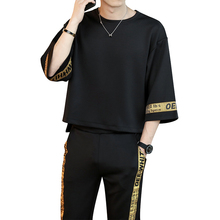 цена на Loldeal Mens Casual Loose Short Sleeve T Shirt Cropped Pants Two Piece Outfit