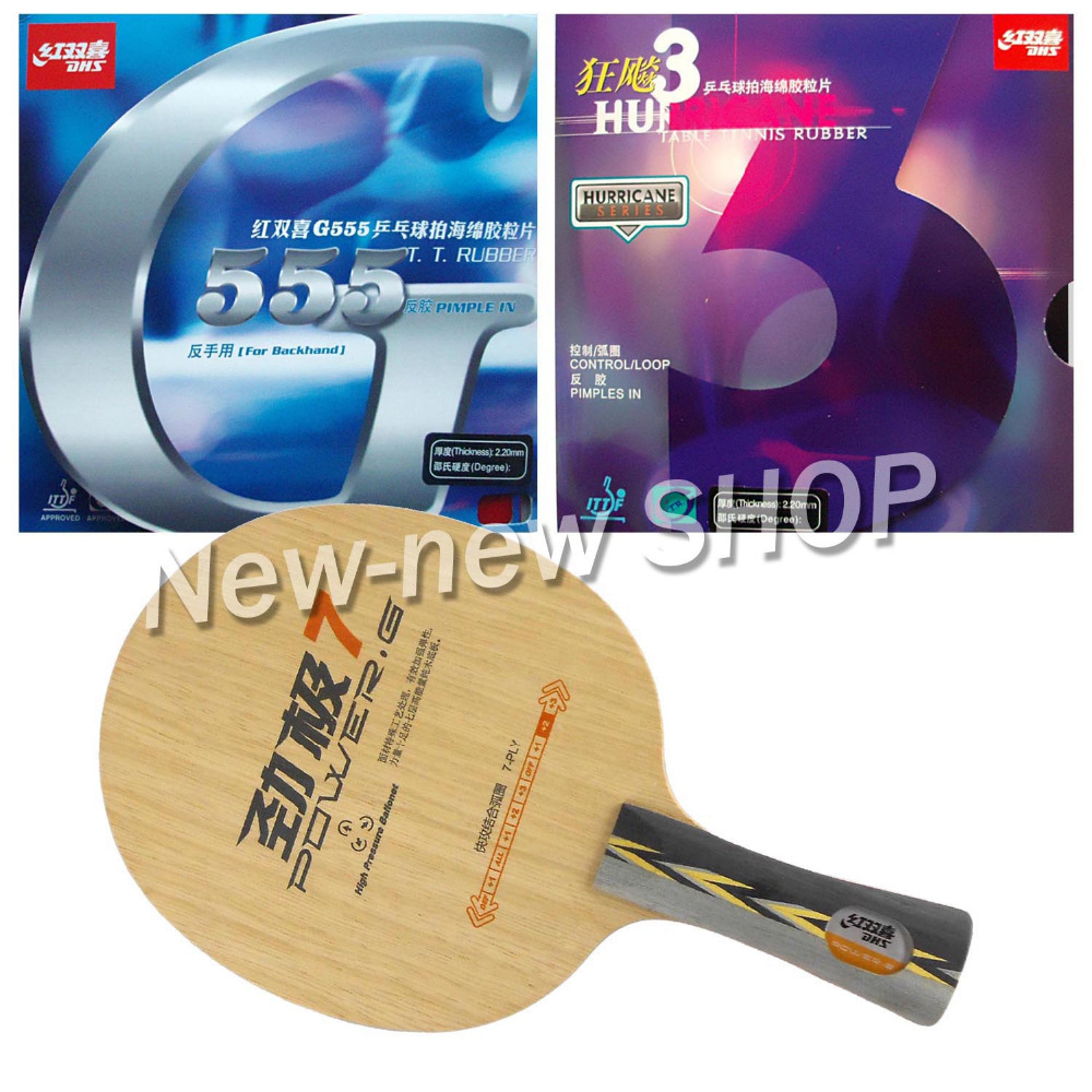 Pro Table Tennis Ping Pong Combo Paddle Racket DHS POWER.G7 PG7 PG.7 PG 7 with Hurricane3 and G555 Long Shakehand FL galaxy yinhe emery paper racket ep 150 sandpaper table tennis paddle long shakehand st