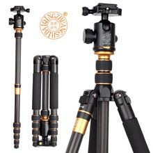 DHL Q666C Professional Photography Carbon Fiber Portable Traveling Camera Tripod Monopod with Ball head For DSLR
