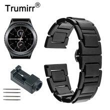 20 мм Керамический Ремешок для Samsung Gear S2 Classic R732 и R735 Moto 360 2 Поколения 42 мм Мужчин 2015 Smart Watch Band Ссылка Ремень Браслет