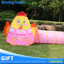 Portable Foldable Outdoor Indoor Cartoon Chicken Tent Playhouse Play Game House Cubby Hut teepee tipi Tents for Children Kids цена
