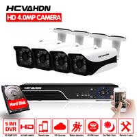 Home 4MP CCTV SYSTEM 4CH Hybrid AHD DVR NVR With 4PCS 4MP AHD Surveillance Camera Security