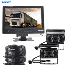 DIYKIT 9inch Car Monitor Rear View Monitor Waterproof CCD Camera Parking Accessories Kit for Bus Horse Trailer Motorhome 1V2