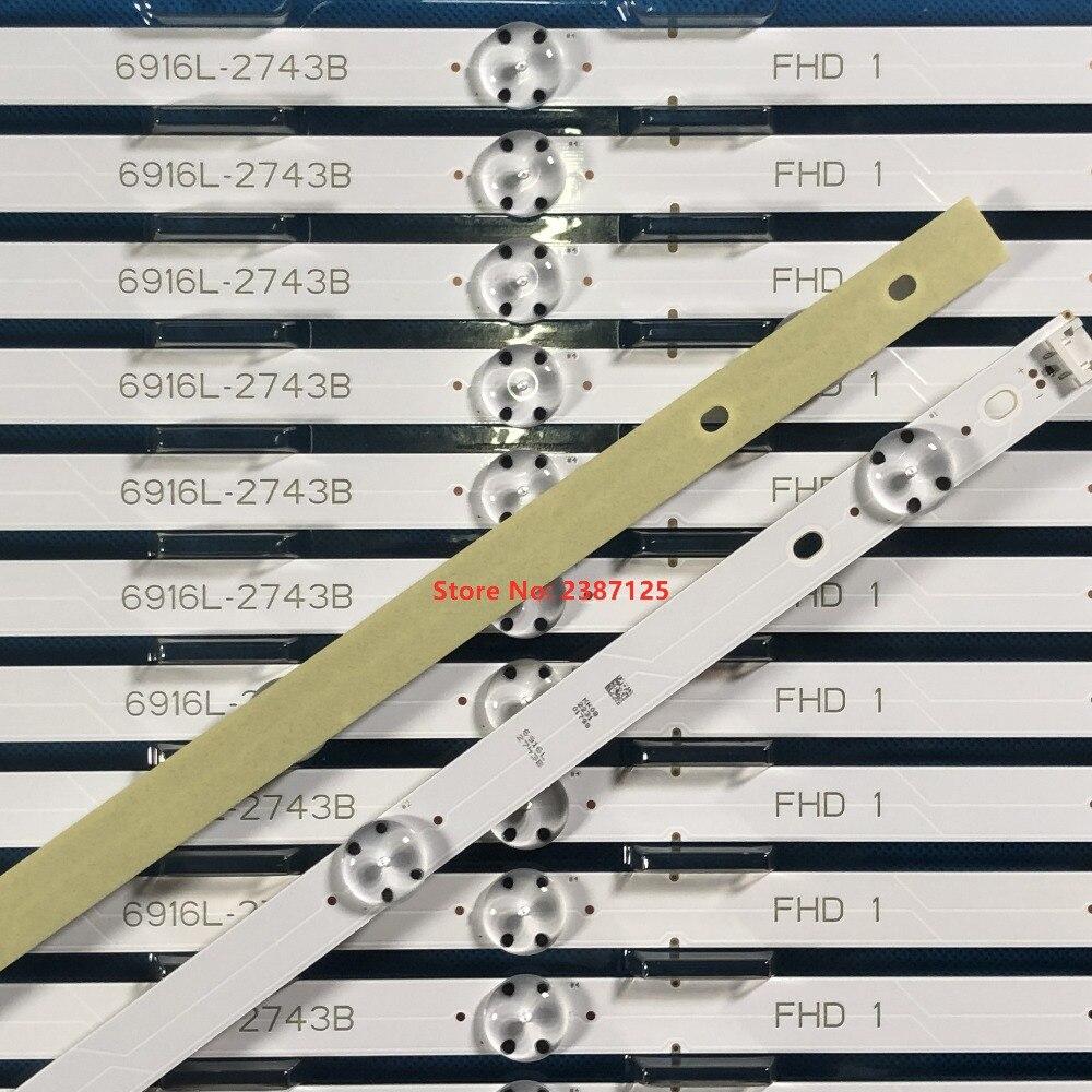 84cm LED Strip For LG 43