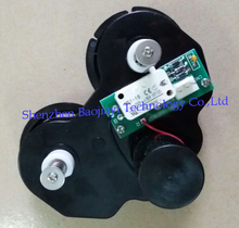 12V Vending Machine Double Motor and  Spring, Spiral, Coil