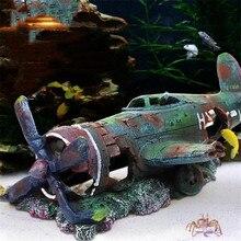 Смола аквариум пещера-украшение аквариума поврежденный самолет Battleplane