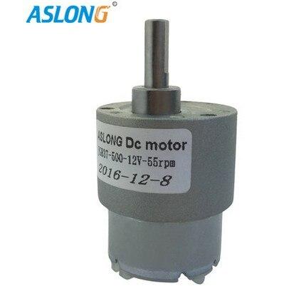 JGB37-500 DC slowdown motor micro-motor high-torque brushless low-speed 6V12V