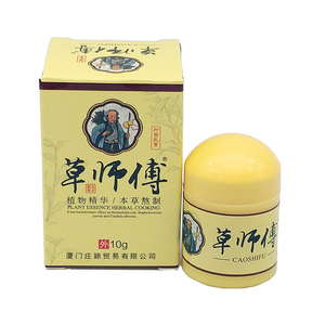 Image 4 - 1pc乾癬eczmaクリーム皮膚の問題のすべての種類のための完全な動作パッチボディマッサージ軟膏漢方薬 29A