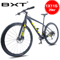 2018 BXT Free shipping 11Speed Mountain Bike 29er*2.1T800 carbon20 Niose 4 Bearing disc brake 142*12mm MTB Bicycle Accessorie